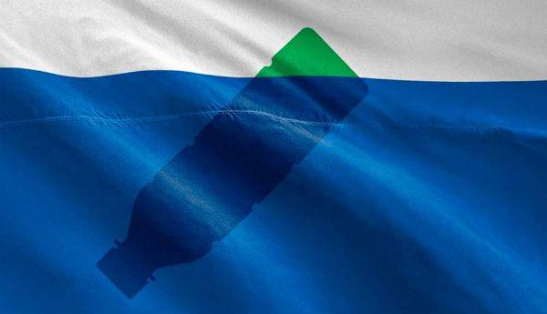 """Novo país: """"Ilhas de Lixo"""" já possuem até moeda"""